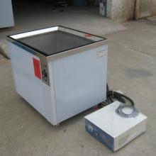 供应深圳单槽式超声波清洗机