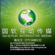 宁波3D工程展示设计公司东莞图片