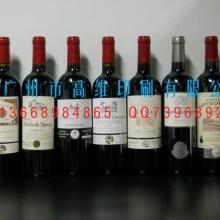 供应红酒标签批发