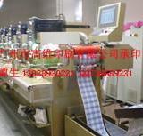 供应不干胶标签印刷/不干胶标签印刷厂