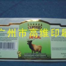 供应生物保健品标签