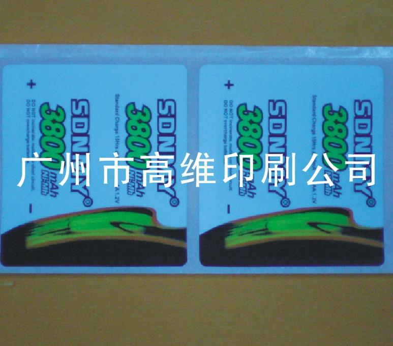 供应电池PVC收缩膜