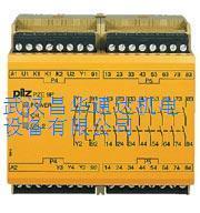 供应Pilz安全继电器PN0Z X3 24VDC直销