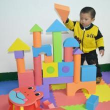 积木玩具EVA积木玩具儿童玩具EVA拼图玩具
