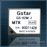 GPS模块图片