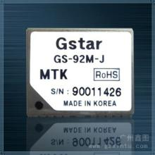 供应GPS模块,公交报站、车载终端导航接收芯片,Gmouse接收