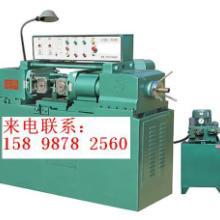 供应Z28-80滚丝机