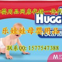 供应母婴用品