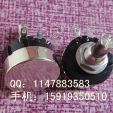 RV30YN20S电位器