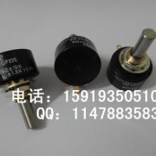 供应FCP22E电位器SAKAE