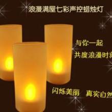 供应LED圣诞电子蜡烛灯七彩迷你蜡烛灯 生日蜡烛灯 迷你礼品蜡烛灯