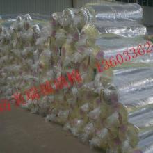 防火A级玻璃棉保温毡/保温隔热玻璃棉毡/保温基础建材报价批发