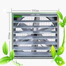 供应苏州工厂用新天池最新网吧冷风机,夏日带给您最舒适的感觉!批发