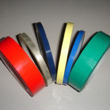 供应玛拉胶带(变压器专用胶带)高温玛拉胶带