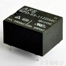 供应广州客户2BSZ6通信继电器