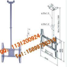 供应液晶电视悬吊架平板电视机天花板吊架多功能LCD屏吊架长臂电视吊架图片