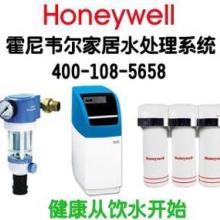 霍尼韦尔总代理400-108-5658窗磁/门磁/烟感探测器