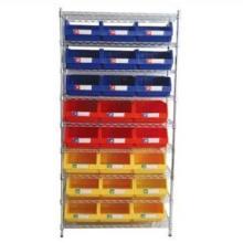 供应物料盒置物车