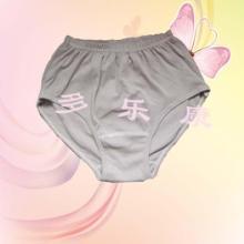 供应六合通脉内裤女士收腹内裤磁疗裤