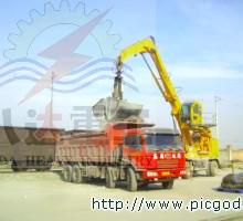 供应作业效率最高的铁矿粉卸车机在八达