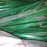 电路板回收/东莞电路板回收/广州电路板回收