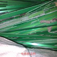 供应东莞废电子回收图片