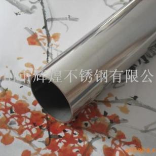 辉煌不锈钢卷板图片