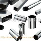 供应430材质不锈钢平椭圆管