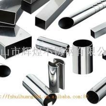 供应430材质不锈钢平椭圆管批发