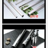 钢王锈钢管图片