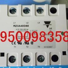 RZ3A60D75P继电器