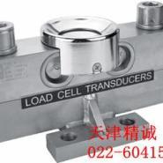天津称重传感器-波纹型称重感应器图片