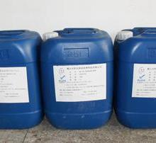 供应除油抑雾剂