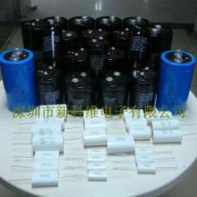 电解电容550C472M350DP5FS_550C472M350DP
