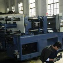 注塑机节电省电改造、注塑机节能改造、注塑机伺服改造批发