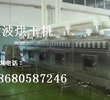 供应微波解冻机/微波解冻设备/微波解冻机报价/微波解冻设备生产厂