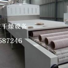 供应微波纸护角干燥设备/广东广州微波纸护角干燥设备生产厂家报价