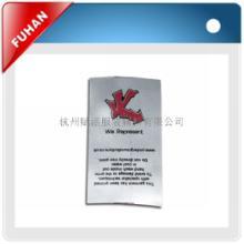 供应进口丝网印标 进口的丝网印标 外贸丝网印标