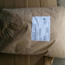 供应用于乳化剂的GMS/S170(GMS165)批发