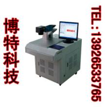 供应电子元器件集成电路电工电器打标机