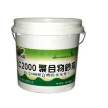 长春灌浆料厂家供应长春防水灰浆批发