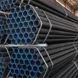 供应1Cr5Mo钢管 1Cr5Mo钢管合金管