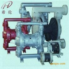 供应铸铁气动双隔膜泵批发