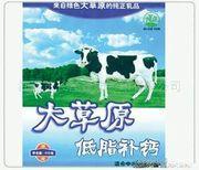 供应潍坊塑料卷膜潍坊塑料卷膜