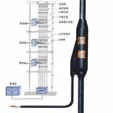 供应控制电缆 预分支电缆型号 预分支电缆厂家