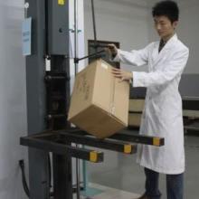 东莞供应运输包装件冲击试验图片