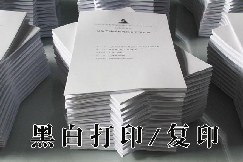 标书、框图图v标书图纸扫描、高精装订、彩色写的工程出图a3图片