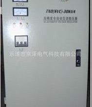 SVC-30KVA超低压补偿型调压器