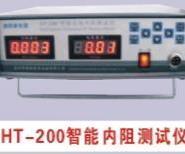 北京18650电池电压内阻测试仪图片