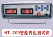 供应电池内阻电压测试仪